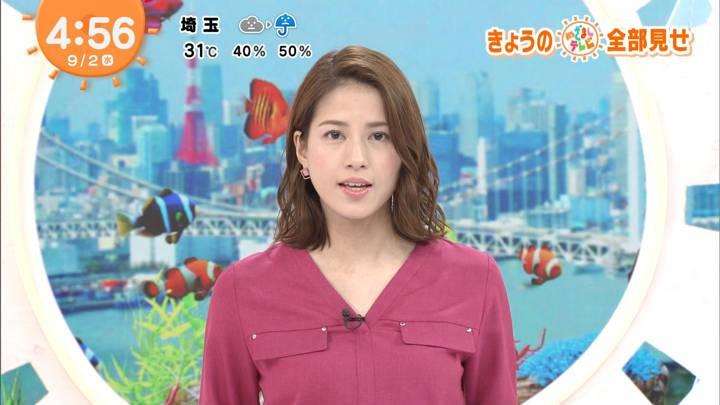 2020年09月02日永島優美の画像01枚目