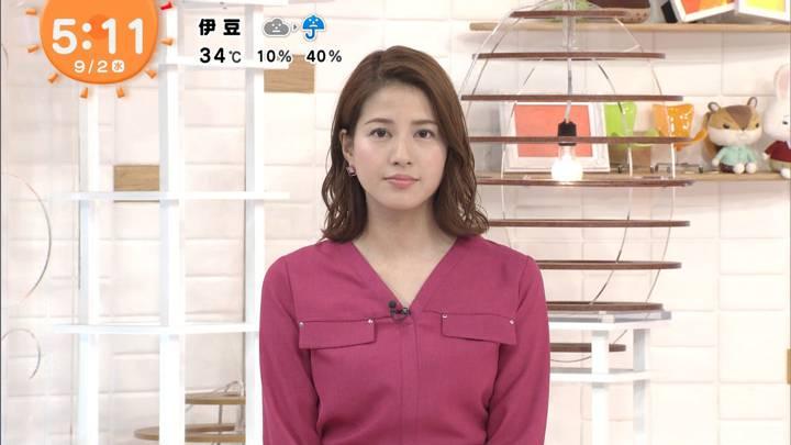2020年09月02日永島優美の画像02枚目