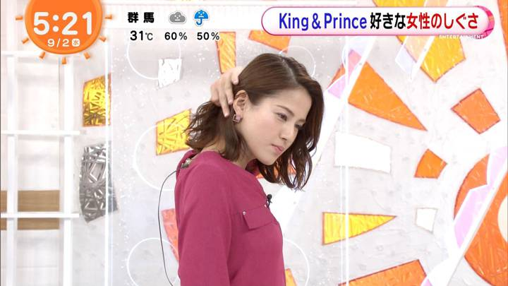 2020年09月02日永島優美の画像06枚目