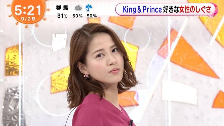 2020年09月02日永島優美の画像07枚目