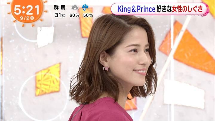 2020年09月02日永島優美の画像08枚目