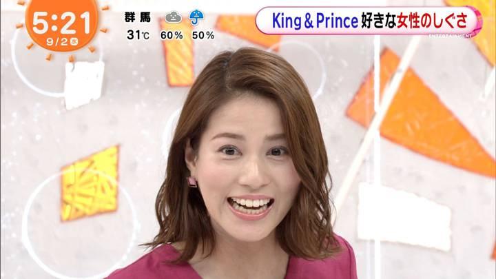 2020年09月02日永島優美の画像09枚目