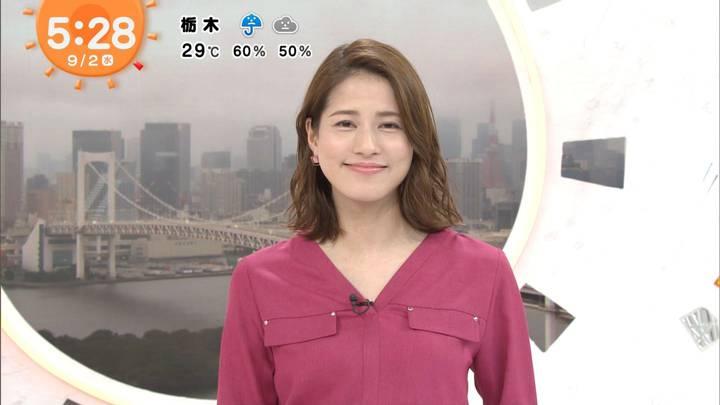 2020年09月02日永島優美の画像11枚目