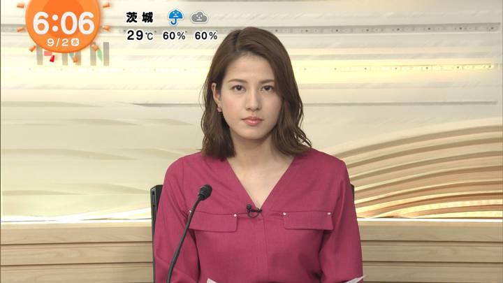 2020年09月02日永島優美の画像13枚目