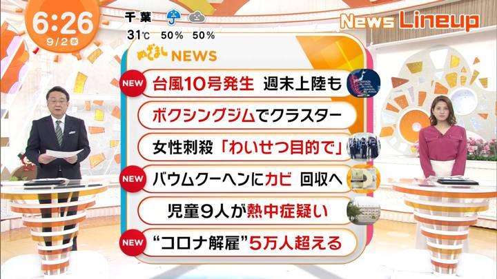 2020年09月02日永島優美の画像14枚目