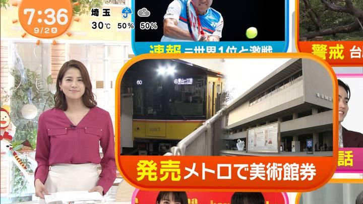 2020年09月02日永島優美の画像17枚目