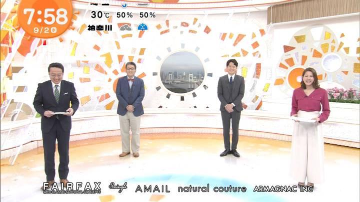 2020年09月02日永島優美の画像18枚目