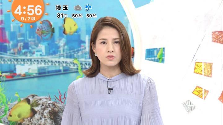 2020年09月07日永島優美の画像01枚目