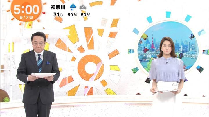 2020年09月07日永島優美の画像02枚目