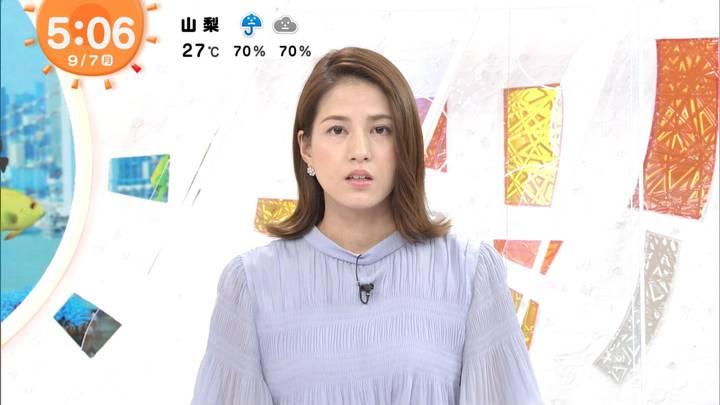 2020年09月07日永島優美の画像03枚目