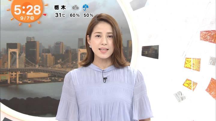 2020年09月07日永島優美の画像05枚目
