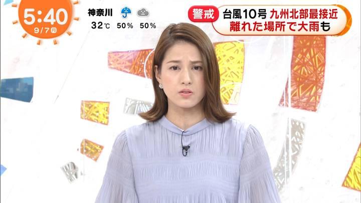 2020年09月07日永島優美の画像06枚目