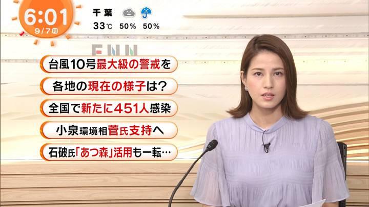 2020年09月07日永島優美の画像07枚目