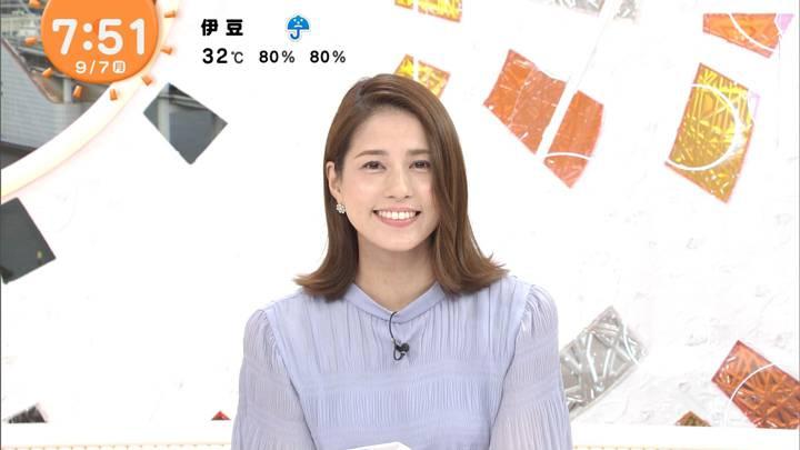 2020年09月07日永島優美の画像08枚目