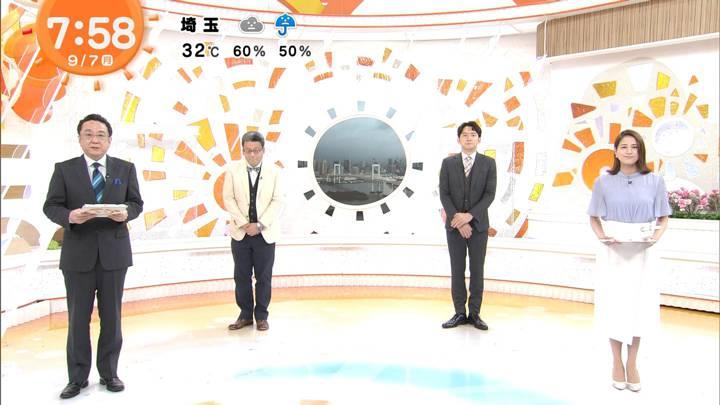 2020年09月07日永島優美の画像09枚目