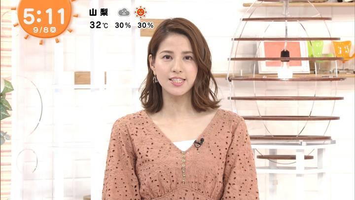 2020年09月08日永島優美の画像03枚目