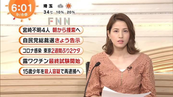 2020年09月08日永島優美の画像07枚目