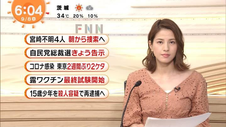 2020年09月08日永島優美の画像08枚目