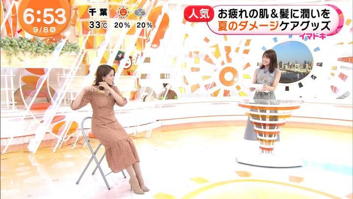 2020年09月08日永島優美の画像12枚目