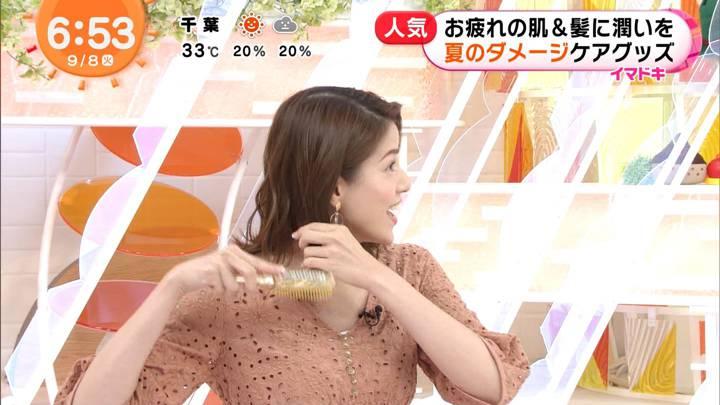 2020年09月08日永島優美の画像13枚目