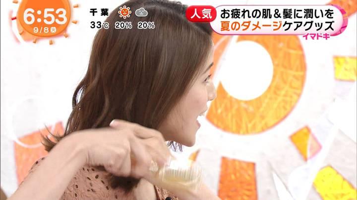 2020年09月08日永島優美の画像14枚目