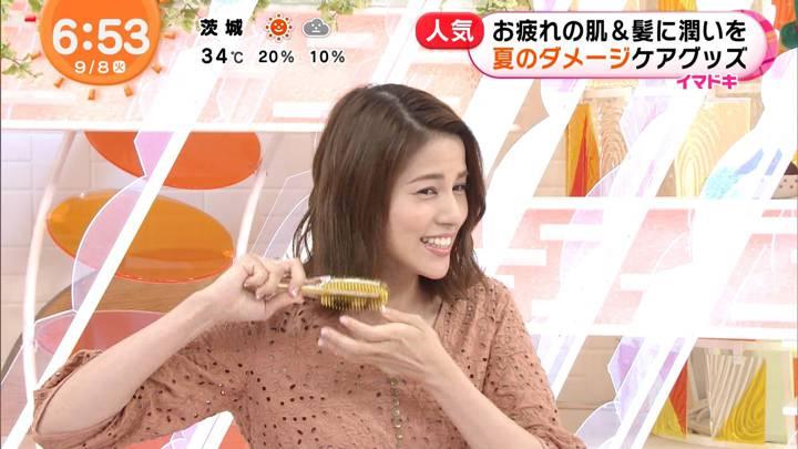 2020年09月08日永島優美の画像15枚目