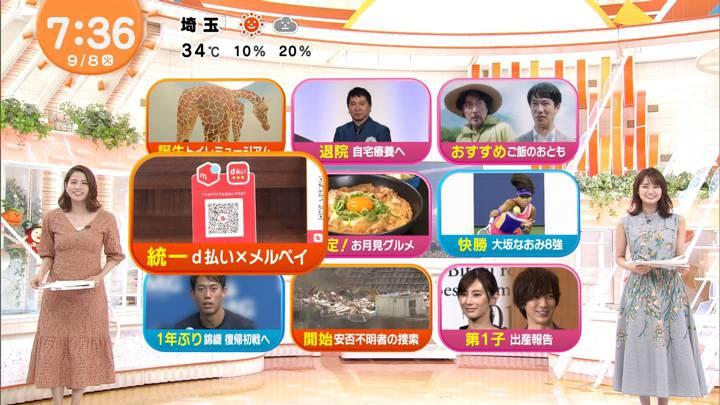 2020年09月08日永島優美の画像18枚目