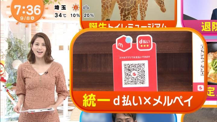 2020年09月08日永島優美の画像19枚目