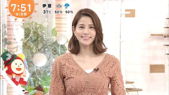 2020年09月08日永島優美の画像20枚目