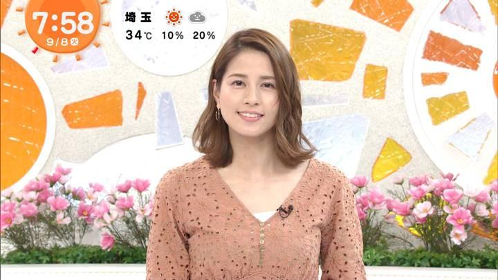 2020年09月08日永島優美の画像22枚目