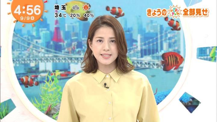 2020年09月09日永島優美の画像01枚目