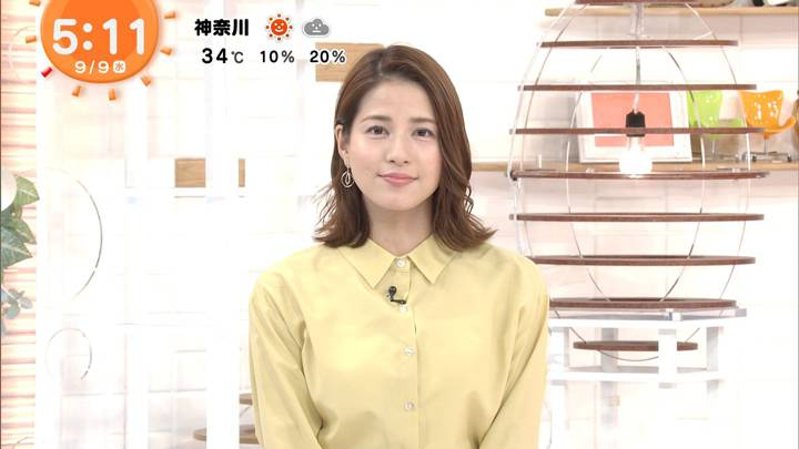2020年09月09日永島優美の画像02枚目