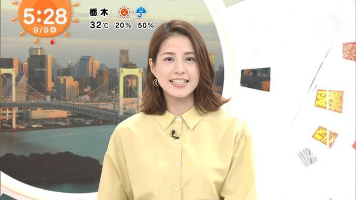 2020年09月09日永島優美の画像03枚目