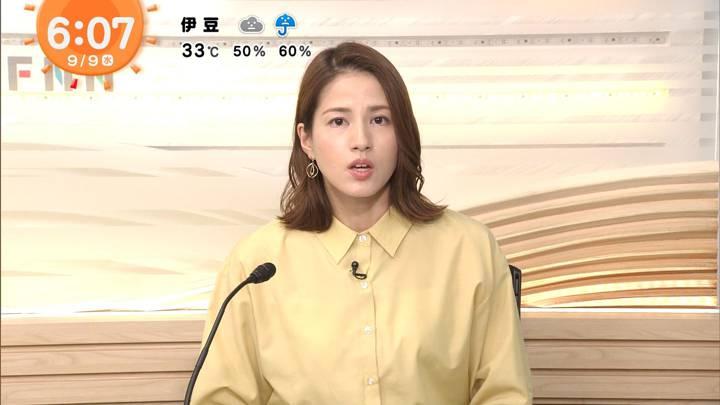 2020年09月09日永島優美の画像06枚目