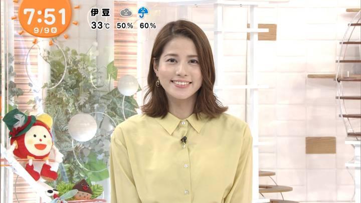 2020年09月09日永島優美の画像09枚目
