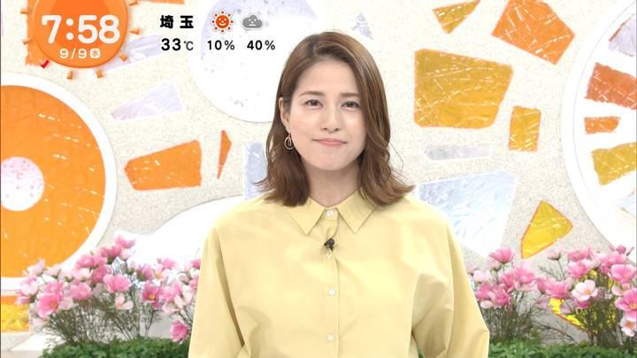 2020年09月09日永島優美の画像10枚目