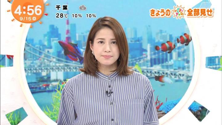 2020年09月15日永島優美の画像01枚目