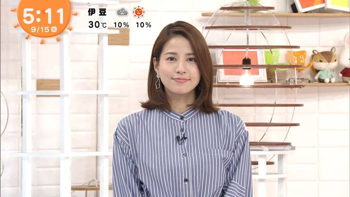 2020年09月15日永島優美の画像02枚目