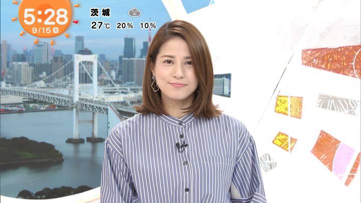 2020年09月15日永島優美の画像03枚目