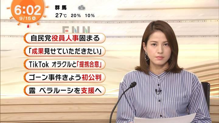 2020年09月15日永島優美の画像04枚目