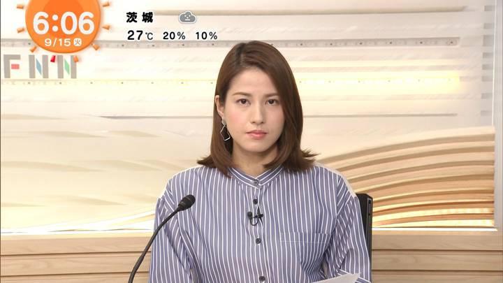 2020年09月15日永島優美の画像05枚目