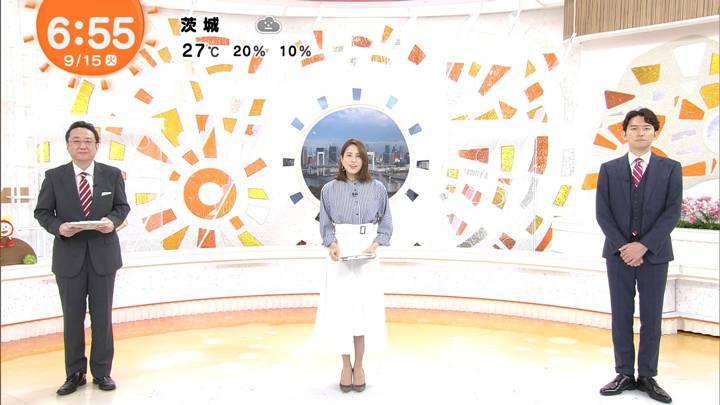 2020年09月15日永島優美の画像07枚目