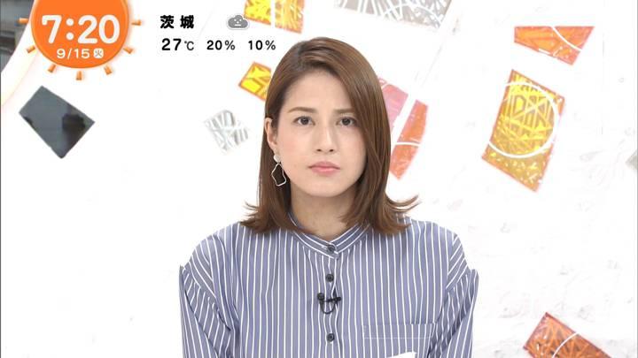 2020年09月15日永島優美の画像08枚目
