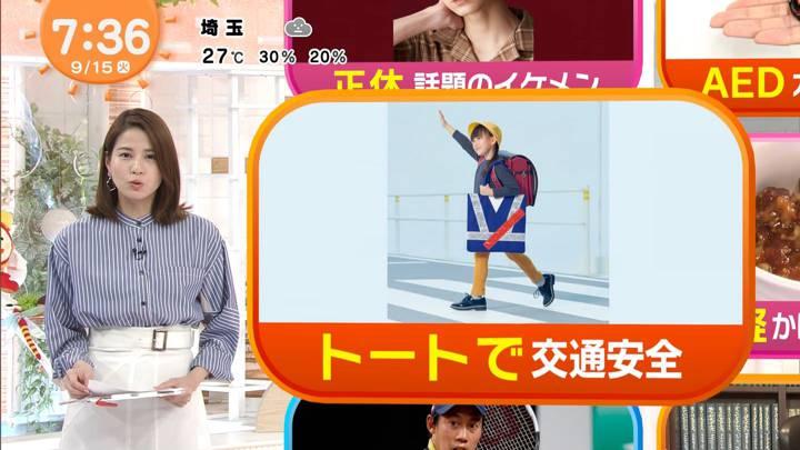 2020年09月15日永島優美の画像10枚目