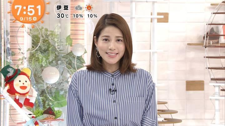 2020年09月15日永島優美の画像11枚目