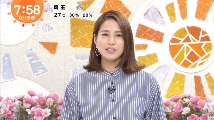 2020年09月15日永島優美の画像12枚目