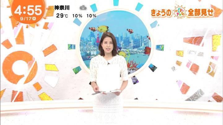 2020年09月17日永島優美の画像01枚目