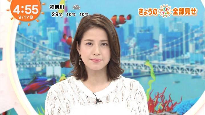 2020年09月17日永島優美の画像02枚目