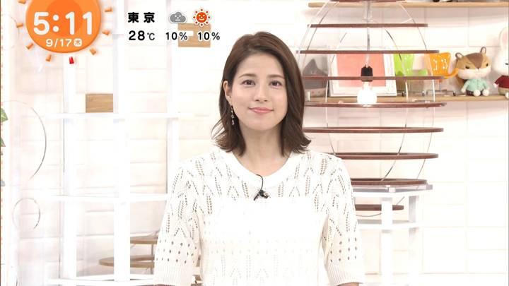2020年09月17日永島優美の画像03枚目