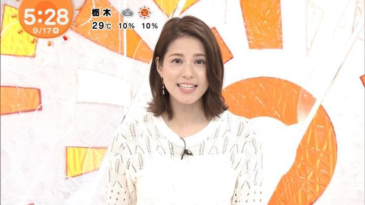 2020年09月17日永島優美の画像05枚目